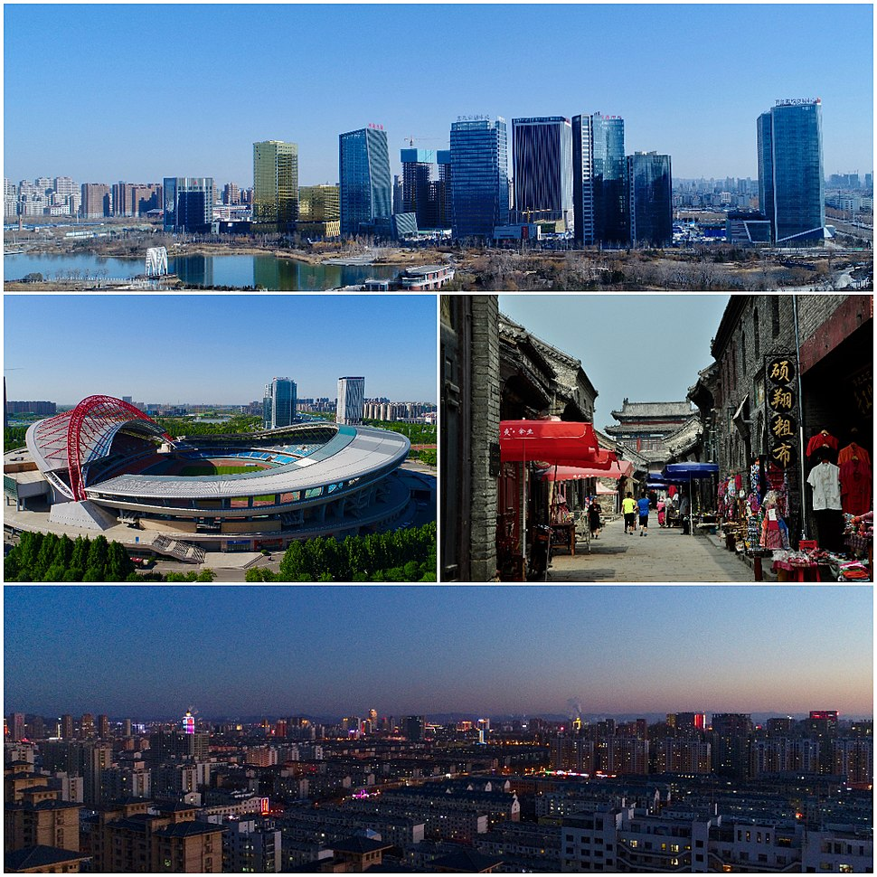Clockwise form top: Zibo new area CBD, Zhoucun ancient commercial city, Zhangdian district downtown, Zibo sports center stadium
