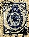 Znaczek7kop.1906Rosja.jpg