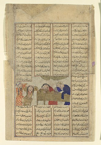 "Death of Alexander the Great - ""The Funeral of Iskandar,"" Folio from a Shahnama (Persian Book of Kings). Stories of Alexander's life and death detailed throughout his reign as ruler over the Persian empire."