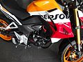 (Repsol Honda is the official factory team of Repsol S.A. ).jpg