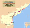 (Tirupathi - Visakhapatnam) Double decker Express route map.png