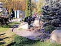 «Фельдман-Екопарк»-регіональний ландшафтний парк у Дергачівському районі Харківської області(1).jpg