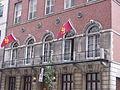Édifice du Club Universitaire de Montréal 7.JPG