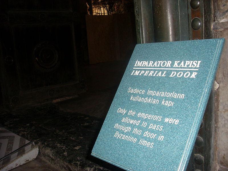 Dosya:İstanbul - Ayasofya, İmparator Kapısı r1 - Mart 2013.JPG