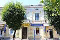 Івано-Франківськ, вул. М. Грушевського 13, Житловий будинок.jpg