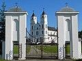 Аглонская базилика-2 - Bontrager - Panoramio.jpg