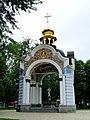 Беседка-часовня источника Михайловского монастыря - panoramio (1).jpg