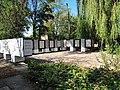 Братська могила №1678, Кривий Ріг 01.JPG