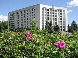 Будівля Тернопільської ОДА та обласної ради