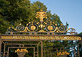 Верх ворот Летнего сада.jpg