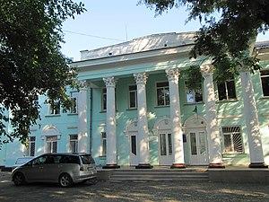 Voznesensk - Image: Вознесенський міський будинок культури