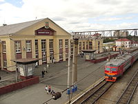 Вокзал станции Нижний Тагил.jpg