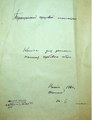 ГАКО 1248-1-733. 1860 год. Книга для записи наличия гербового сбора.pdf