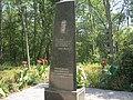 Гадяч. Пам'ятний знак на місці будинку, в якому проживала в 1893–1906 рр. Леся Українка.jpg