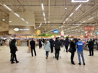 Globus (hypermarket) - Image: Гипермаркет «Глобус» в Котельниках (февраль 2018)