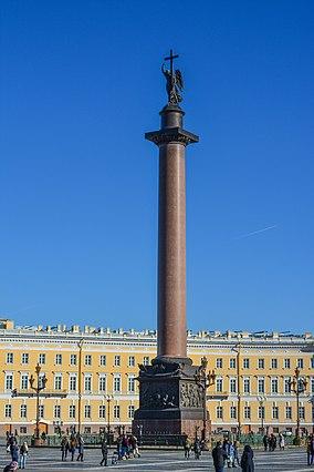 Дворцовая площадь, Александровская колонна.jpg