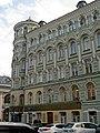 Доходный дом подворья Свято-Троицкой Сергиевой Лавры02.jpg
