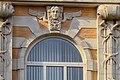 Екатерининская гимназия - элемент фасада.JPG