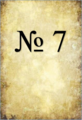 Журнал № 7.png