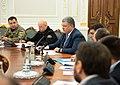 Заседание Совета национальной безопасности и обороны Украины3.jpg