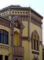 Здание губкома Курск ул Ленина 83 (фото 3).jpg