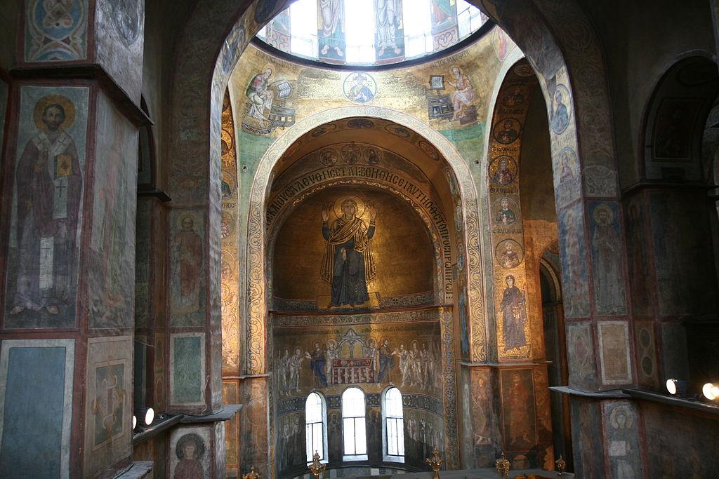 Киев. Софийский собор. 2.jpg