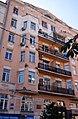 Київ (624) Пушкінська 23а.jpg