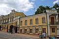 Київ - Андріївський узвіз, 8 DSC 5157.JPG