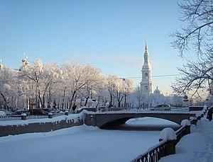 Колокольня Морского собора и Кашин мост.jpg