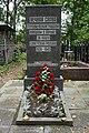 Красненькое кладбище Братское Финская 1.jpg