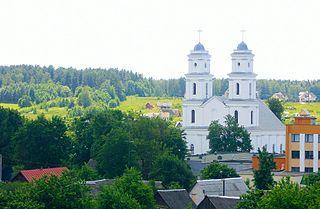 Радошковичи,  Минская Область, Беларусь