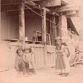 Крымскотатарские дети.jpg