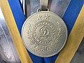 Медаль «Динамо Киев - 80 лет».jpg