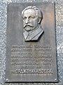 Мемориальная доска о присвоении СКМЗ имени Г. К. Орджоникидзе.jpg