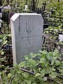 Могила композитора Револя Бунина.jpg