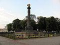 Монумент Слави.jpg