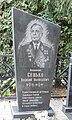 Надгробный памятник на могиле В.В.Сенько.jpg