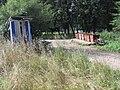 Невская Дубровка август 2011 года. Туалет и пункт сбора мусора на территории парка имени 330-го стрелкового полка. - panoramio.jpg
