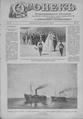 Огонек 1902-28.pdf