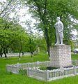 Пам'ятник, Хорупань.jpg