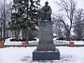 Пам'ятник М. Гоголю..JPG