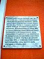 Памятная таблічка - panoramio.jpg