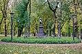 Памятник Пушкину в Чернигове.jpg