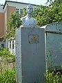 Пам'ятник Геврику Г., Герою Радянського Союзу, в Дрогобичі P6190284.JPG