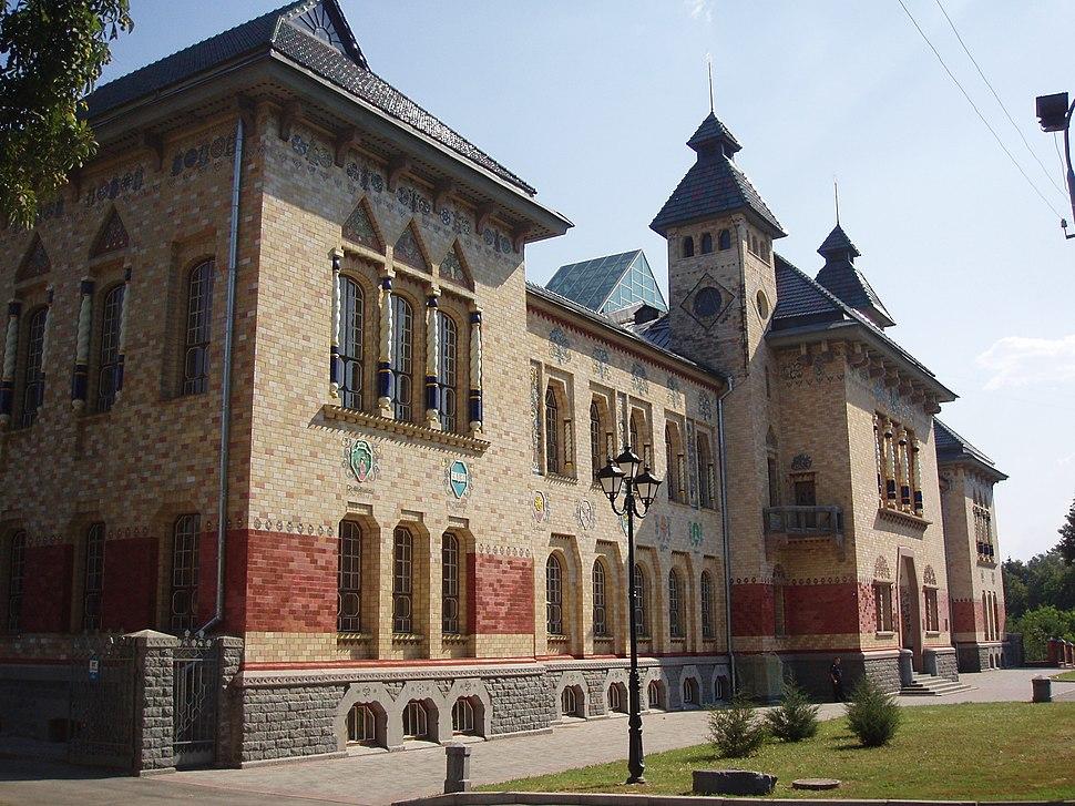 Полтавський краєзнавчий музей
