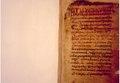Прилепски Никифоров минеј за цела година - средина на 16 век.pdf