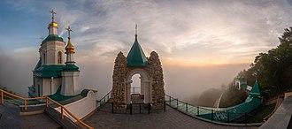Sviatohirsk - Image: Святогорье 01