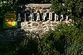 Сирецький дендропарк, вхід.jpg