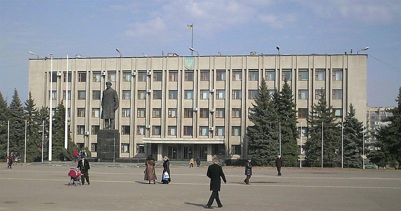 File:Слов'янська міська рада.jpg