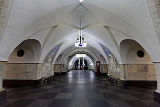 Taganskaya (Koltsevaya line) Moscow Metro station